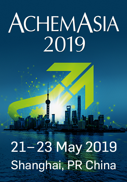 AchemAsia 2019 will take place in Shanghai